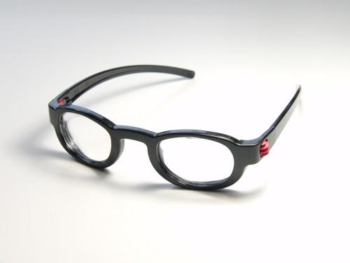 "Die Brille ""FocusSpecs"""